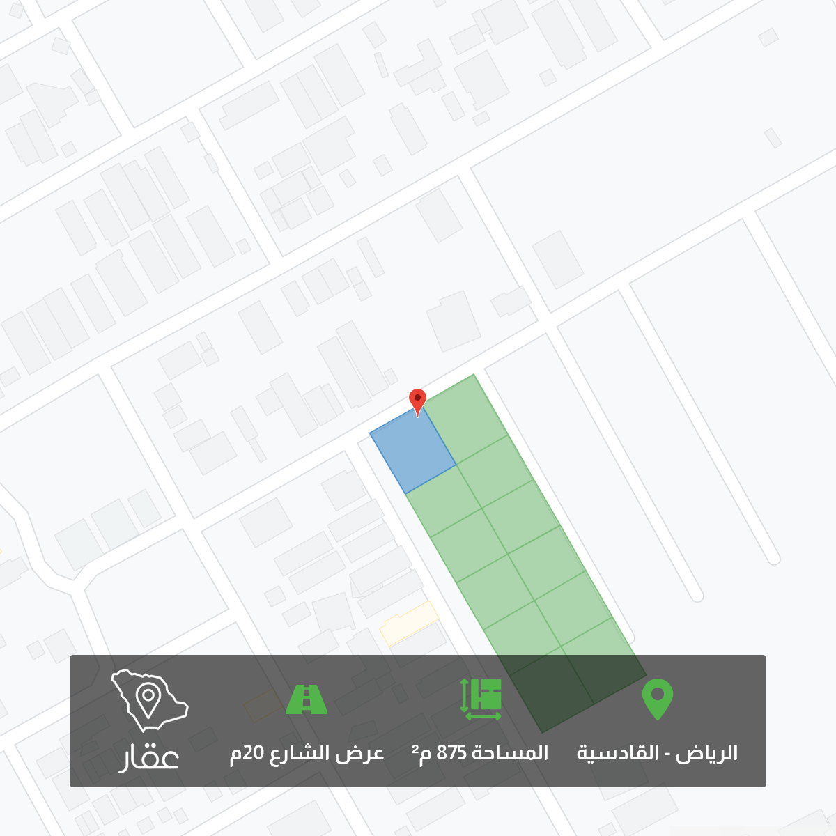 أرض للبيع في شارع جبل طواله ، حي القادسية ، الرياض ، الرياض