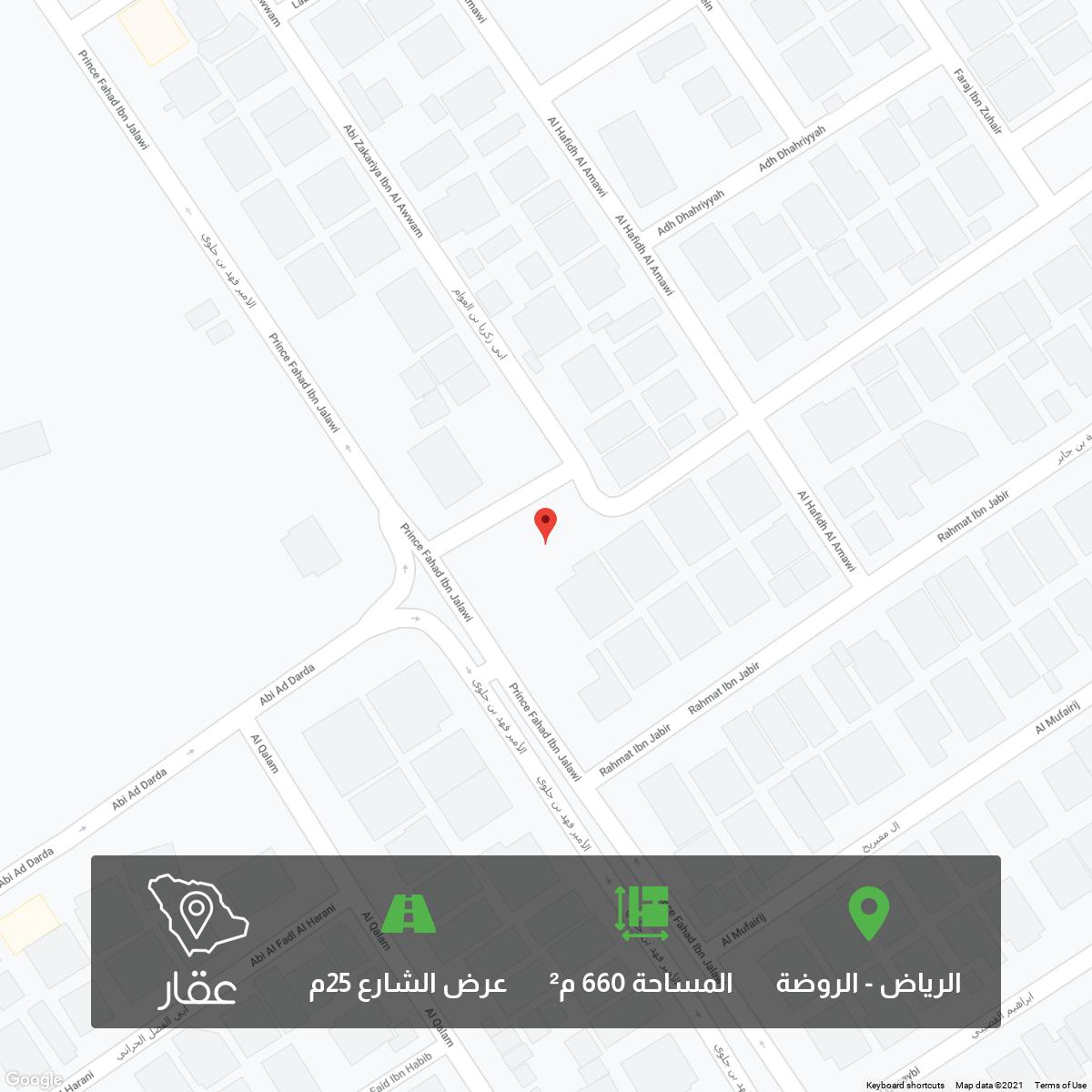 أرض للبيع في شارع الامير فهد بن جلوي ، حي الروضة ، الرياض ، الرياض