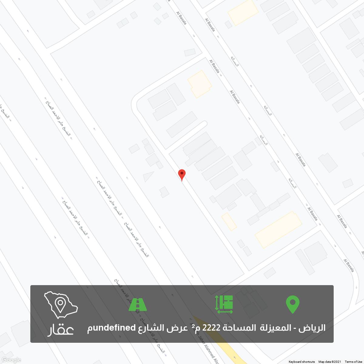 أرض للبيع في شارع العماير ، حي المعيزيلة ، الرياض ، الرياض