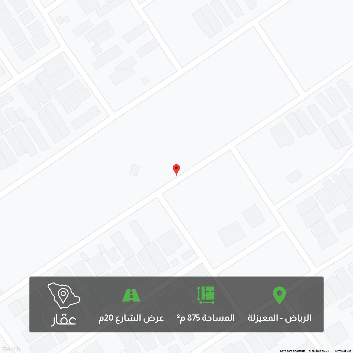 أرض للبيع في شارع السيب ، حي المعيزيلة ، الرياض ، الرياض