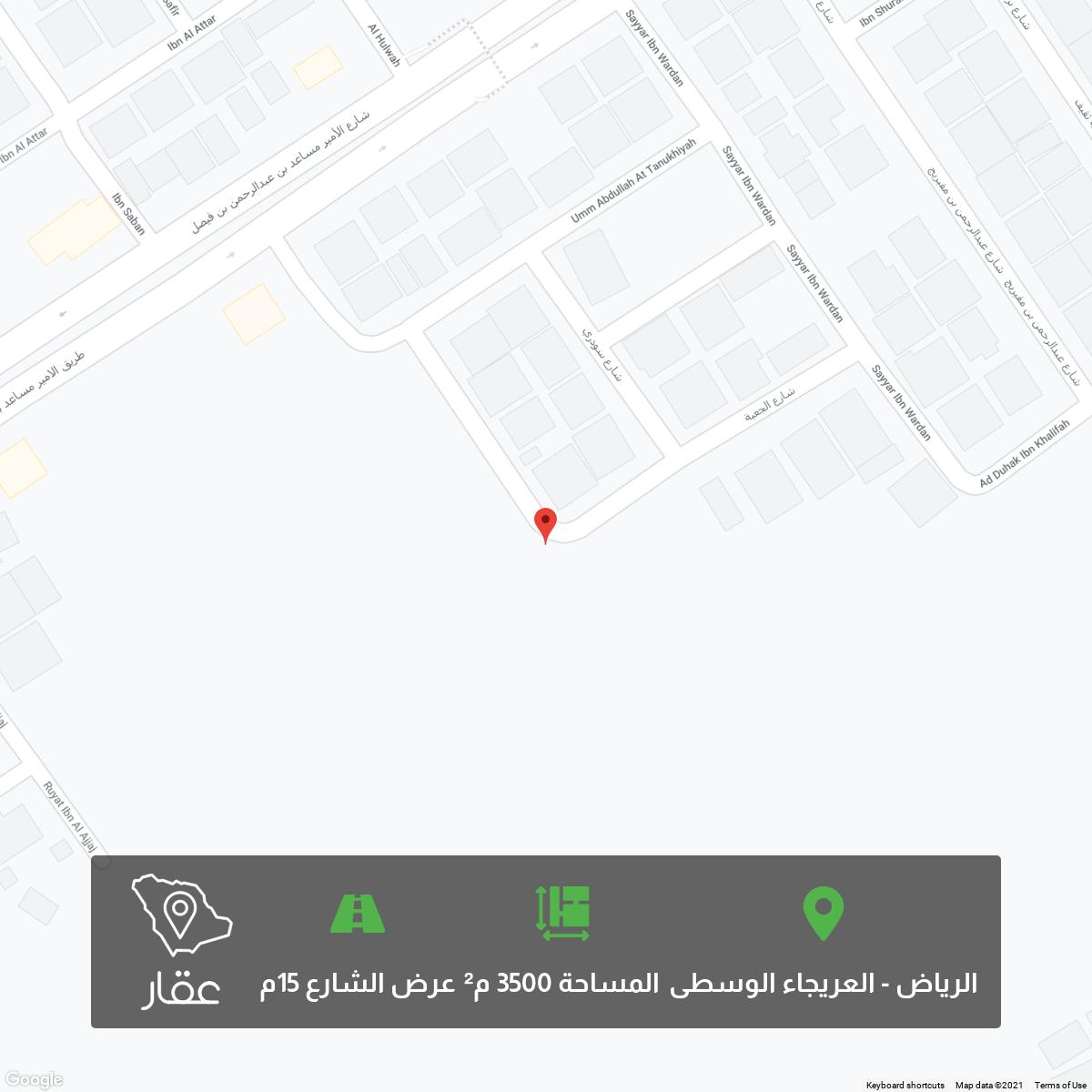 أرض للبيع في حي ، شارع عبدالرحمن العفيف ، حي العريجاء الوسطى ، الرياض ، الرياض
