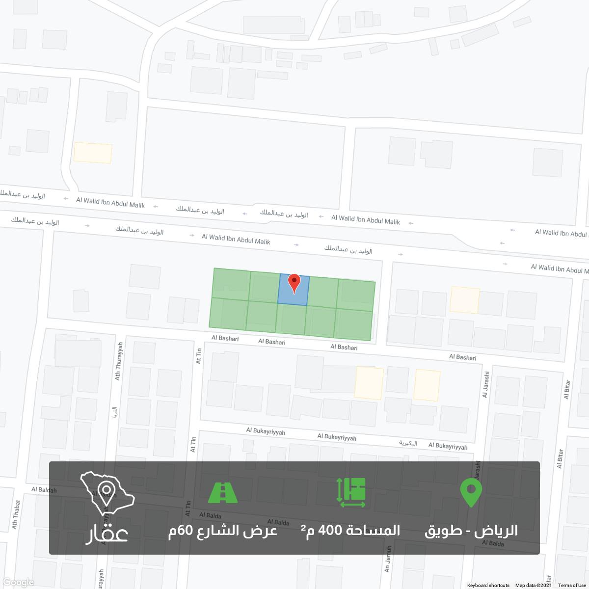 أرض للبيع في شارع سليمان بن ماجد ، حي العريجاء الوسطى ، الرياض ، الرياض