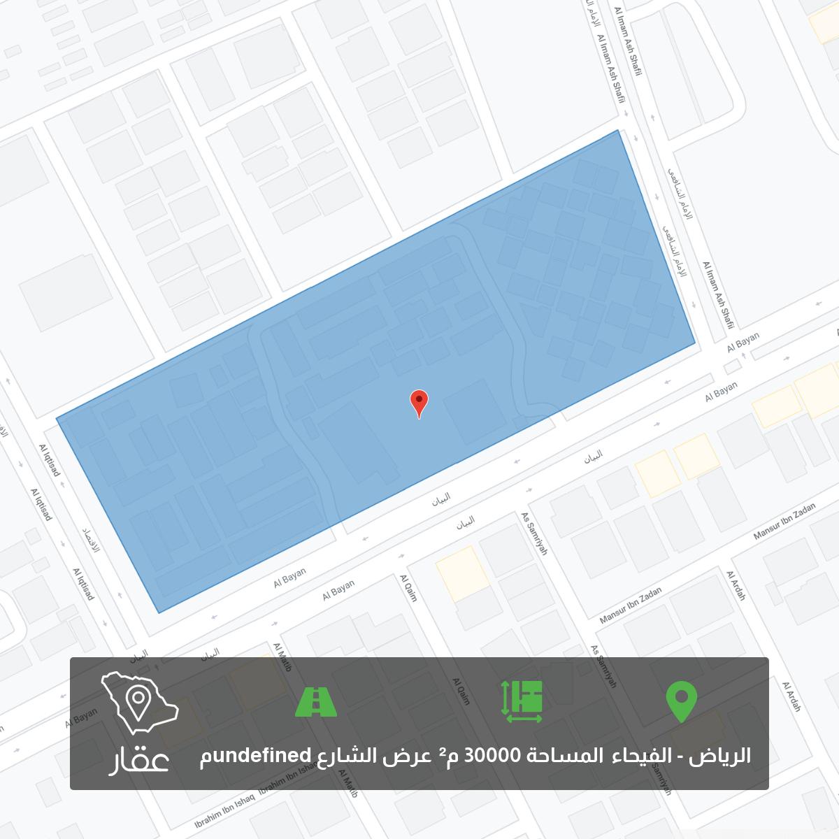 أرض للبيع في شارع البيان ، حي الفيحاء ، الرياض ، الرياض