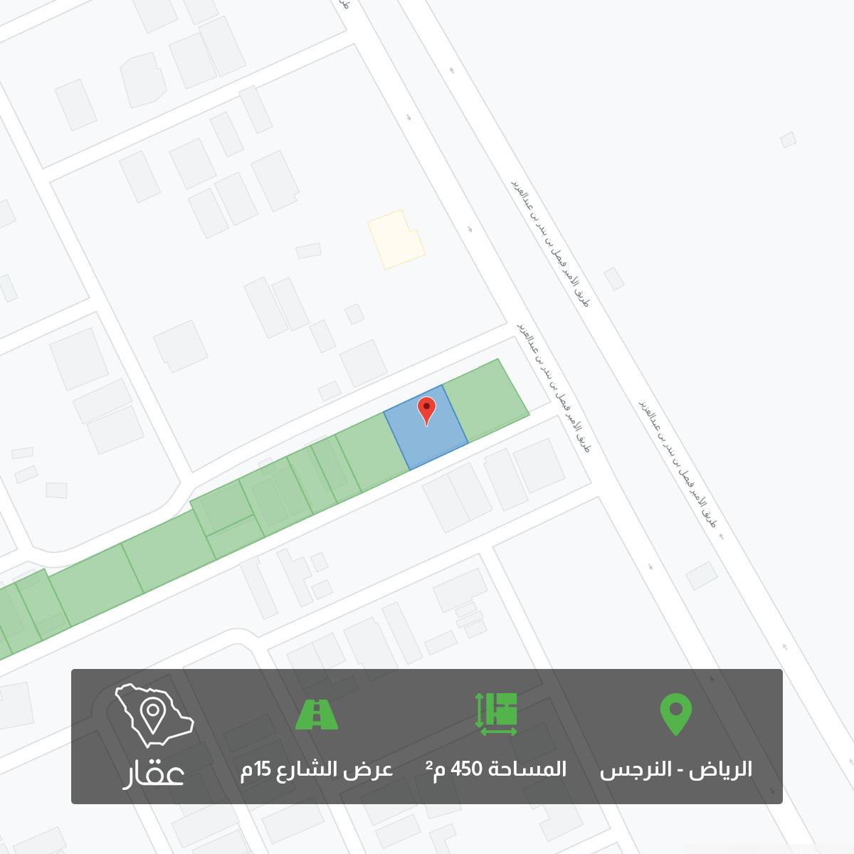 أرض للبيع في شارع عبدالرحمن الهندي ، حي النرجس ، الرياض ، الرياض