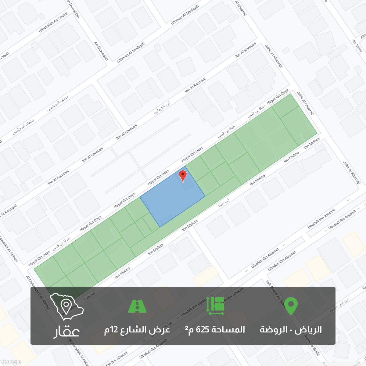 أرض للبيع في شارع حياة بن قيس ، حي الروضة ، الرياض ، الرياض