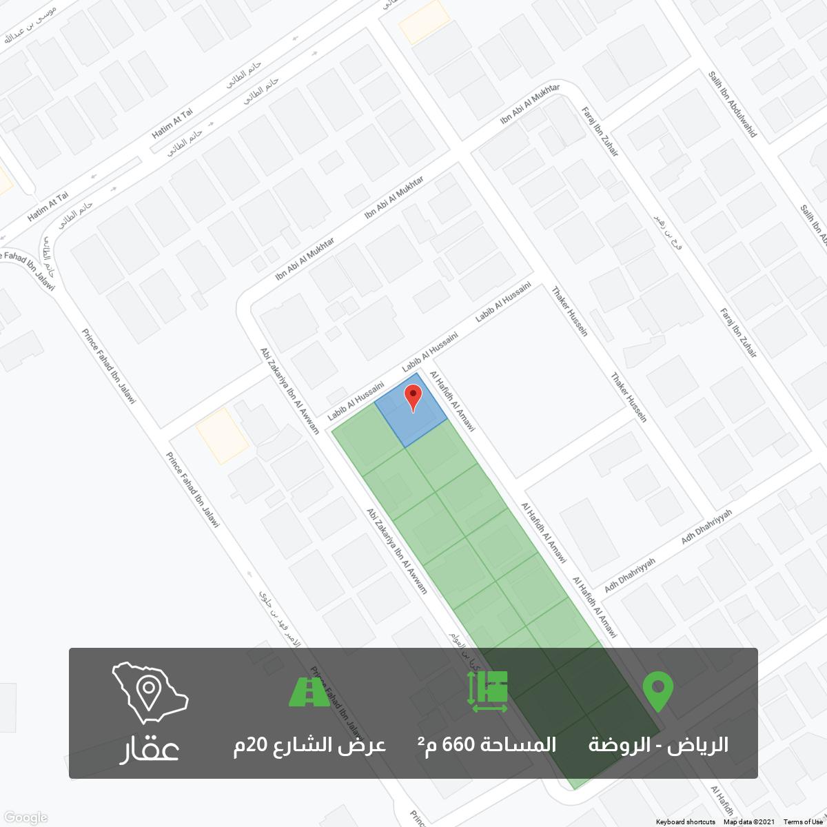 أرض للبيع في شارع الحافظ الاموي ، حي الروضة ، الرياض ، الرياض