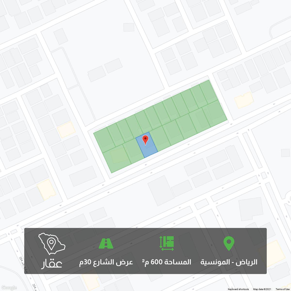 أرض للبيع في شارع الفرسان ، حي المونسية ، الرياض ، الرياض