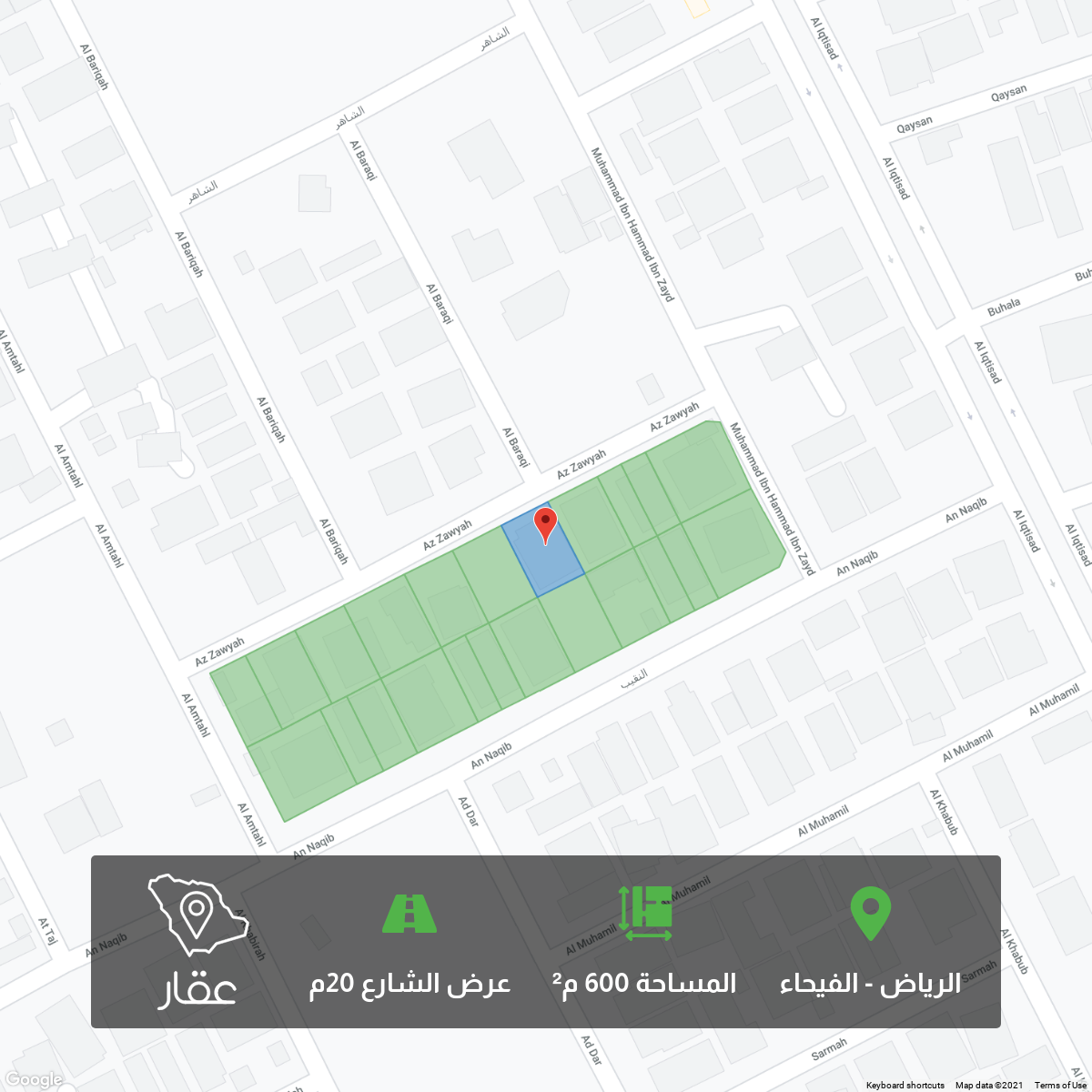 أرض للبيع في شارع الزاوية ، حي الفيحاء ، الرياض ، الرياض
