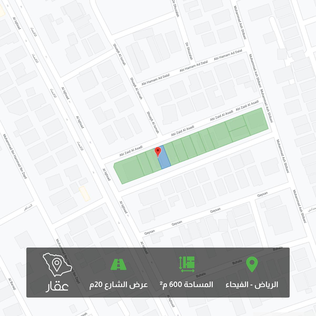 أرض للبيع في شارع ابي زيد الاسدي ، حي الفيحاء ، الرياض ، الرياض