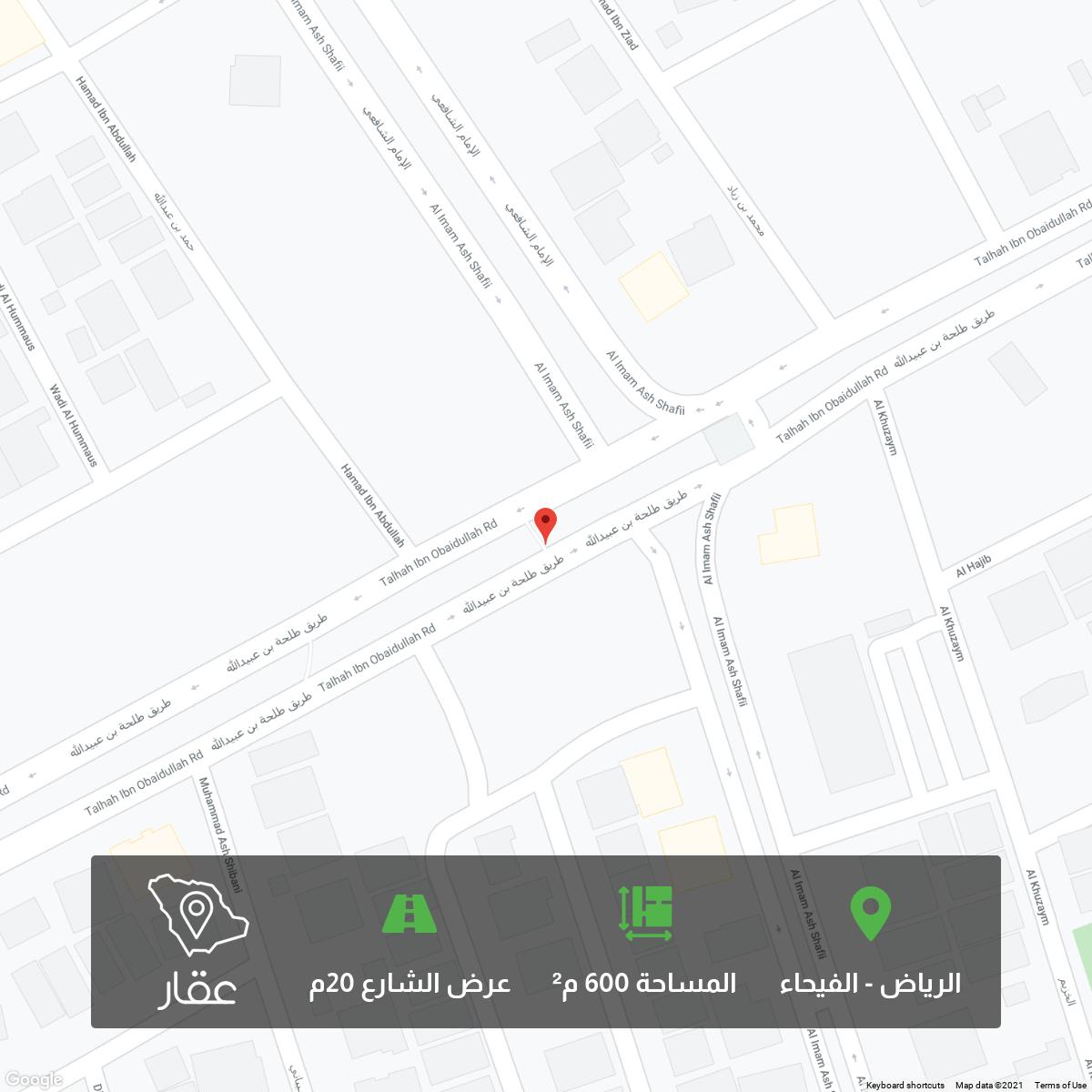أرض للبيع في شارع الخزيم ، حي الفيحاء ، الرياض ، الرياض