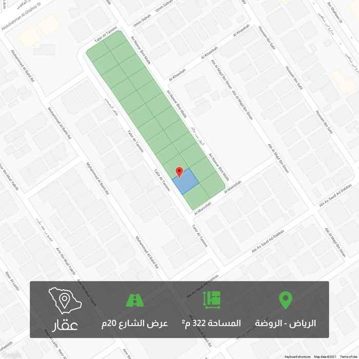 أرض للبيع في شارع طاهر التميمي ، حي الروضة ، الرياض ، الرياض