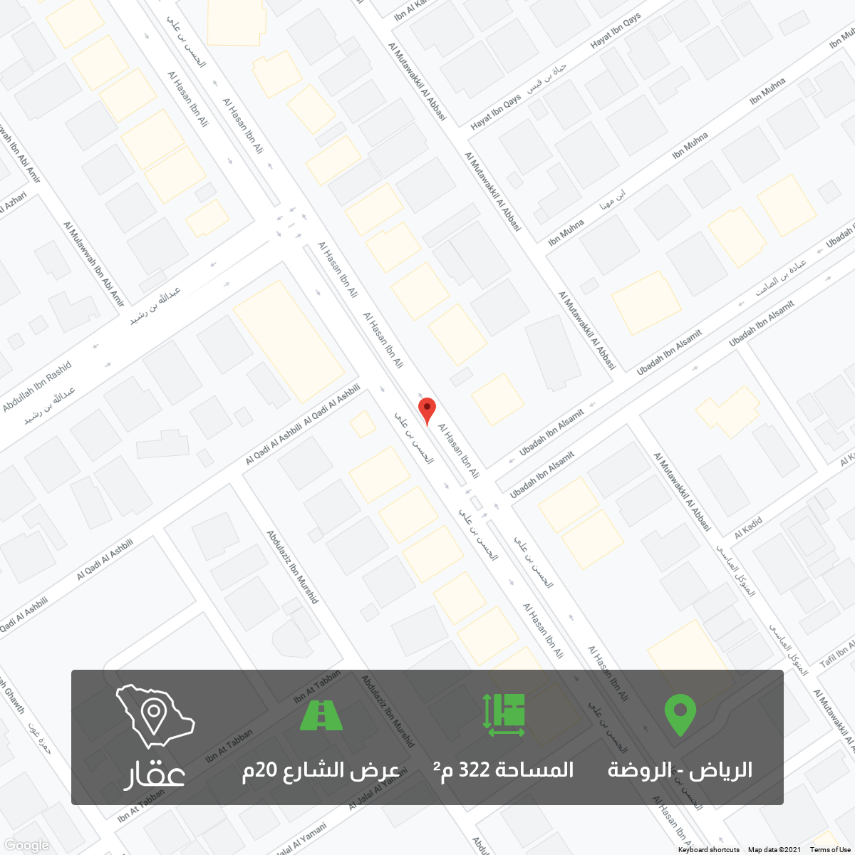 أرض للبيع في شارع الحسن بن علي ، حي الروضة ، الرياض ، الرياض