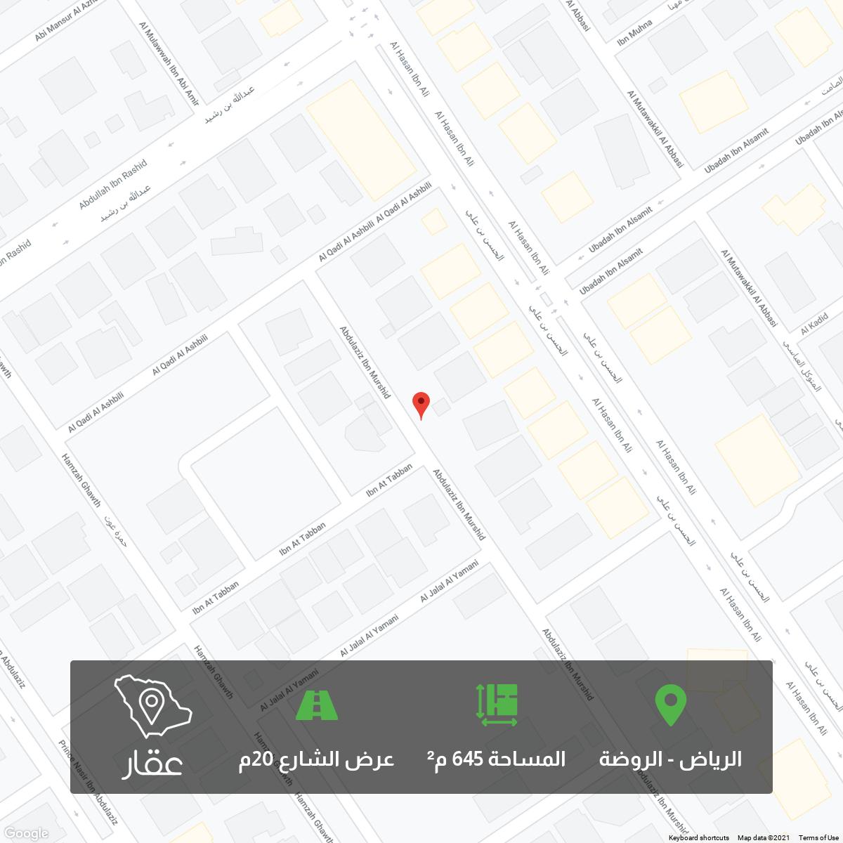 أرض للبيع في شارع عبدالعزيز بن مرشد ، حي الروضة ، الرياض ، الرياض