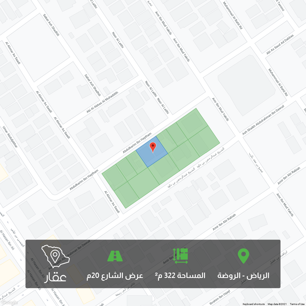 أرض للبيع في شارع عبدالكريم بن هيثم ، حي الروضة ، الرياض ، الرياض