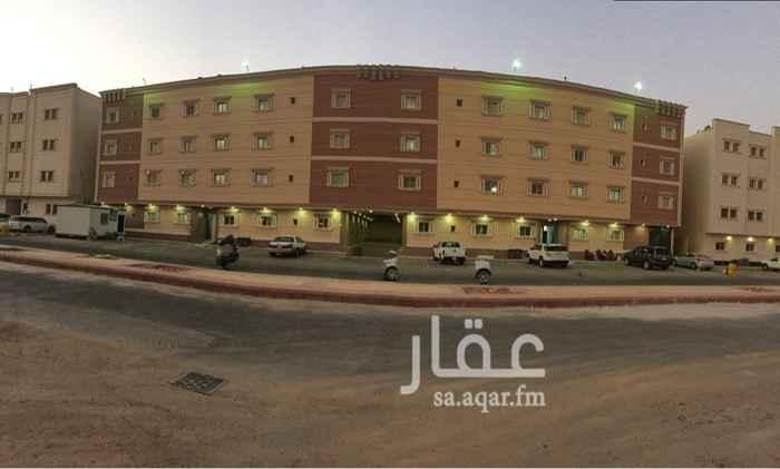 شقة للبيع في شارع هاجر, اليرموك, الرياض