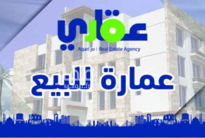 عمارة للبيع في شارع الديار ، حي غرناطة ، الرياض