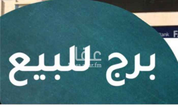 عمارة للبيع في الطريق الدائري الشمالي ، حي المروج ، الرياض ، الرياض