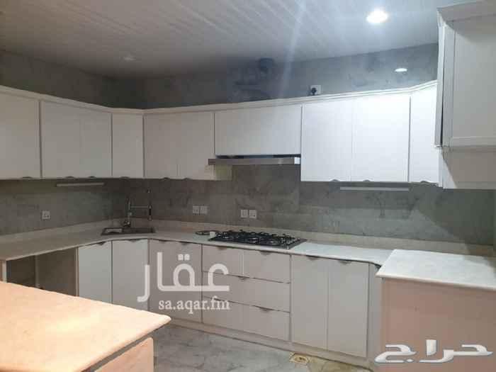 شقة للإيجار في طريق ابي بكر الصديق ، الرياض ، الرياض