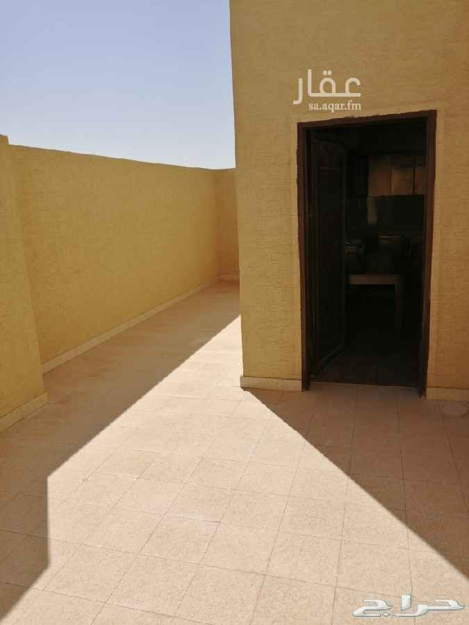 شقة للإيجار في طريق الأمير فيصل بن بندر بن عبدالعزيز ، الرياض