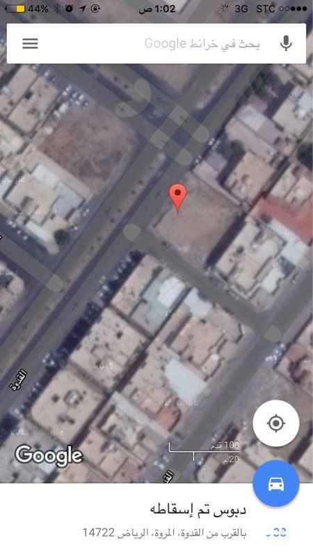 أرض للبيع في شارع القدوة, المروة, الرياض