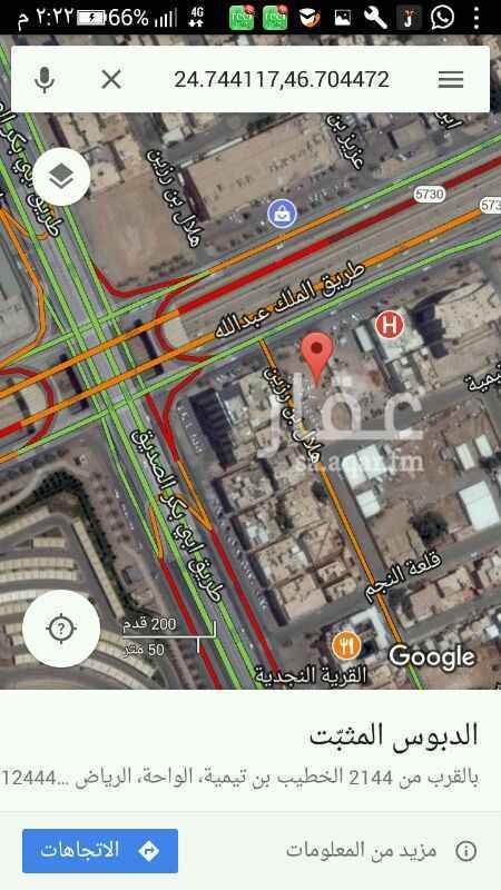 أرض للإيجار في طريق الملك عبدالله الفرعي ، حي الواحة ، الرياض