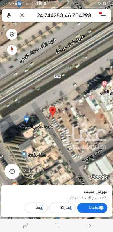 أرض للإيجار في طريق الملك عبدالله بن عبدالعزيز ، حي الواحة ، الرياض