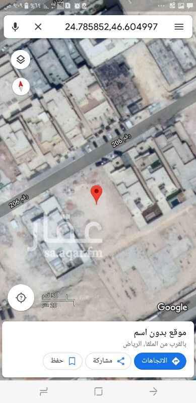 أرض للبيع في شارع رقم 206 ، الرياض