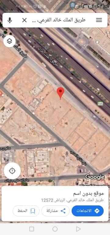 أرض للبيع في طريق الملك خالد الفرعي ، الرياض