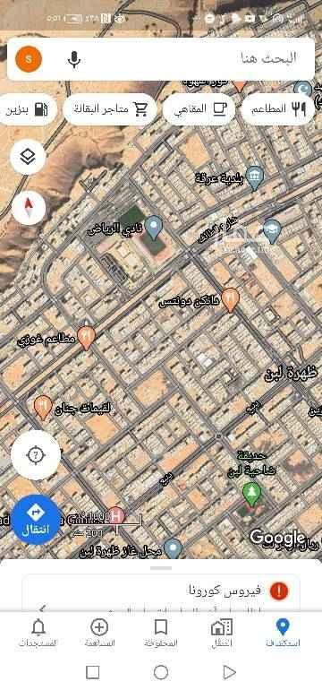 فيلا للبيع في شارع تمير ، حي ظهرة لبن ، الرياض ، الرياض