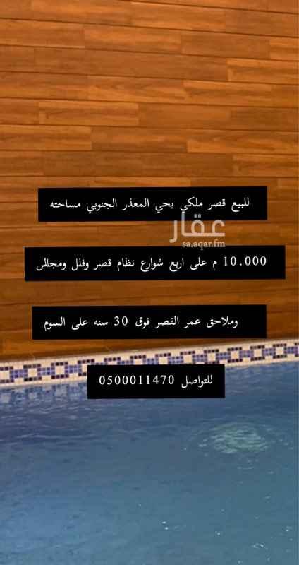 فيلا للبيع في طريق مكة المكرمة الفرعي ، حي أم الحمام الشرقي ، الرياض ، الرياض