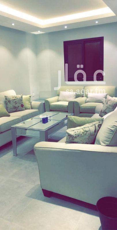 شقة للإيجار في شارع الحرملية ، حي قرطبة ، الرياض ، الرياض