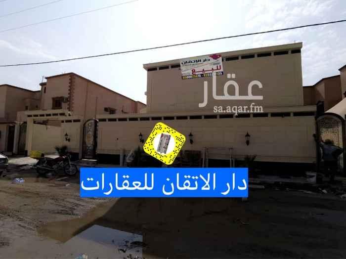 بيت للبيع في حي المروج ، حفر الباطن
