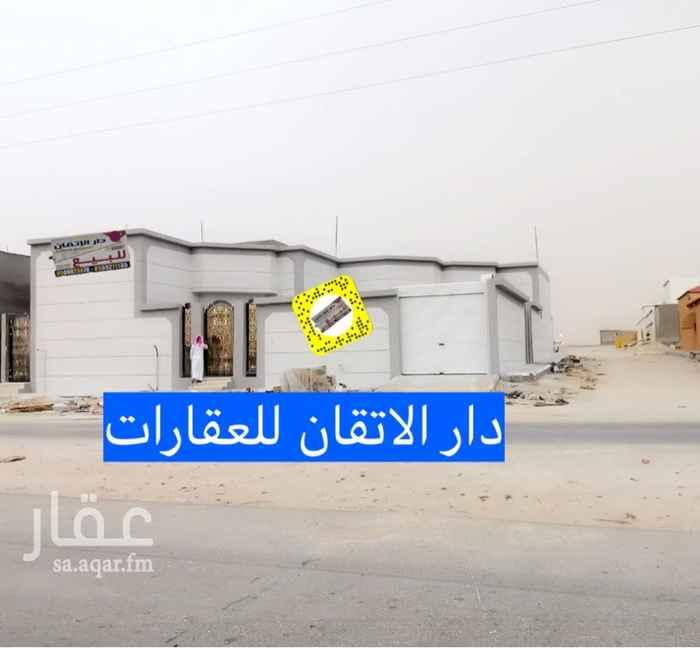 بيت للبيع في شارع اسعد بن الربيع ، حي الوادي ، حفر الباطن
