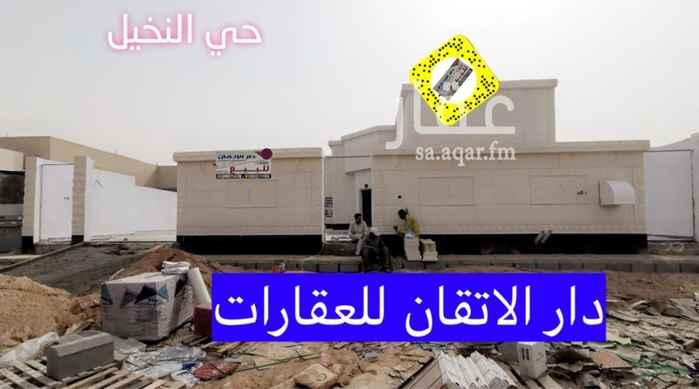 بيت للبيع في شارع الشرع ، حي النخيل ، حفر الباطن