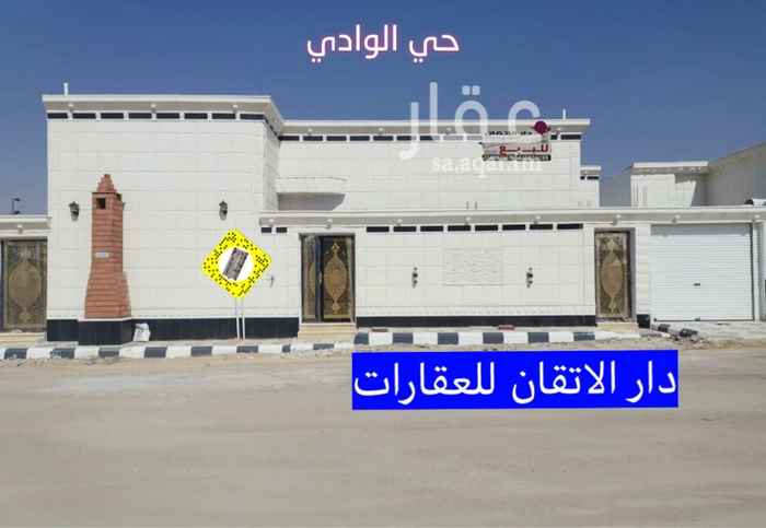 بيت للبيع في شارع خالد بن البكير ، حي الوادي ، حفر الباطن