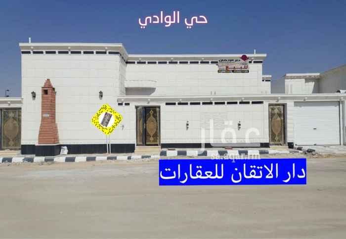 بيت للبيع في شارع شر حبيل بن عبداللة ، حي الريان ، حفر الباطن