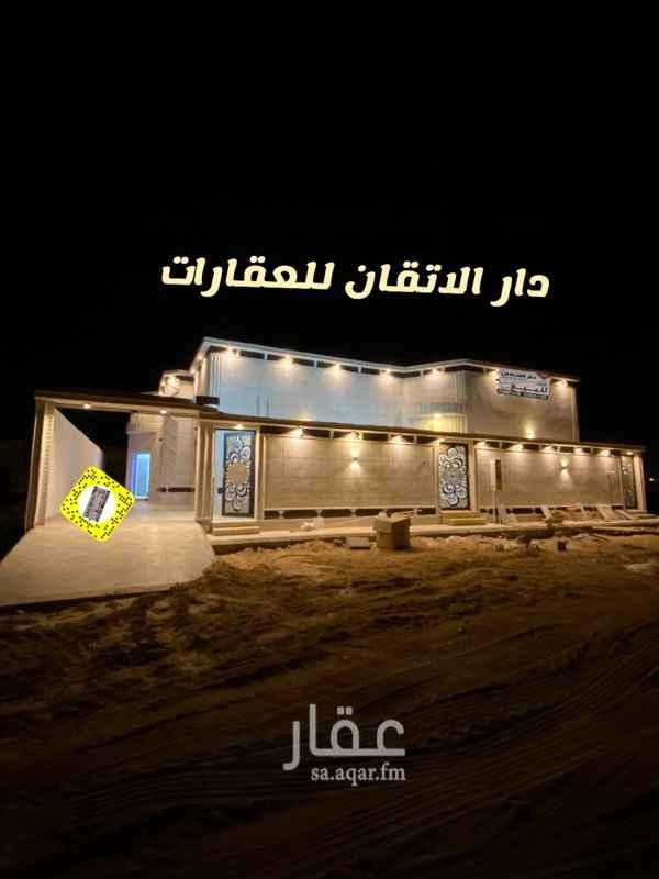 بيت للبيع في شارع عاصم بن ثابت ، حي الوادي ، حفر الباطن ، حفر الباطن