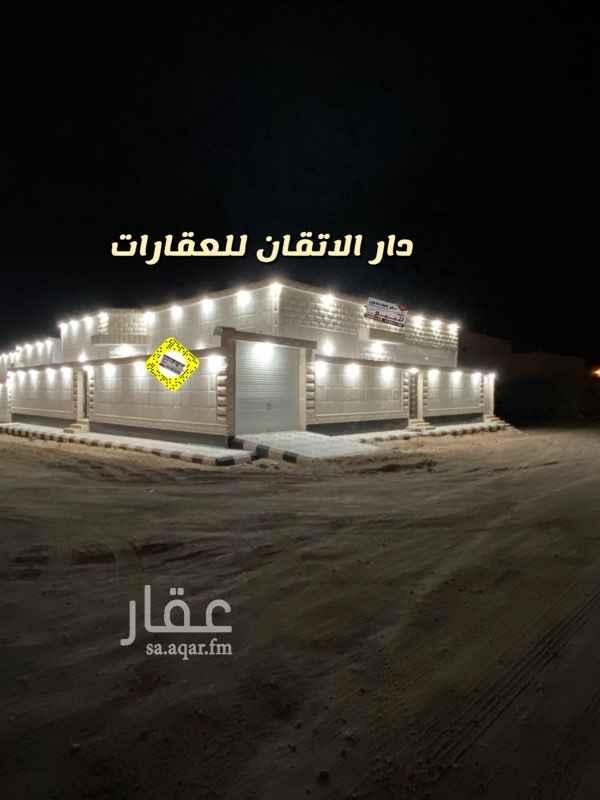 بيت للبيع في شارع ثابت بن اسلم ، حي الوادي ، حفر الباطن ، حفر الباطن
