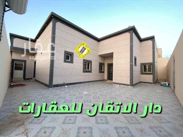 بيت للبيع في حي الريان ، حفر الباطن ، حفر الباطن