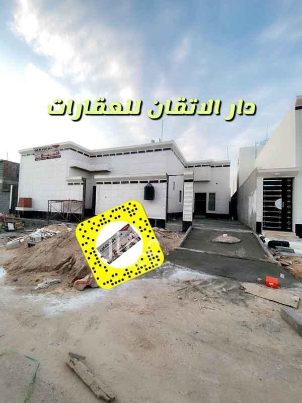بيت للبيع في شارع الفهري ، حي الوادي ، حفر الباطن ، حفر الباطن