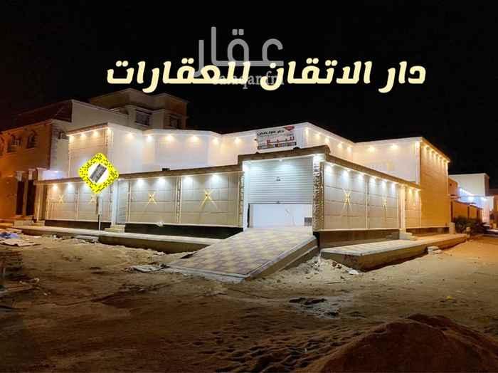 بيت للبيع في شارع ادريس السنوسي ، حي النايفية ، حفر الباطن ، حفر الباطن