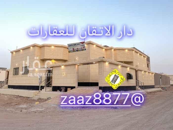 بيت للبيع في شارع الحر بن قيس ، حي الوادي ، حفر الباطن ، حفر الباطن