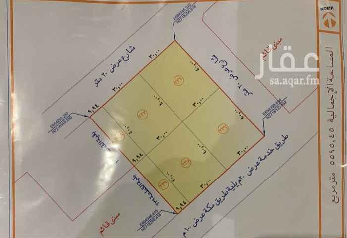 أرض للبيع في طريق مكة المكرمة ، حي طويق ، الرياض ، الرياض