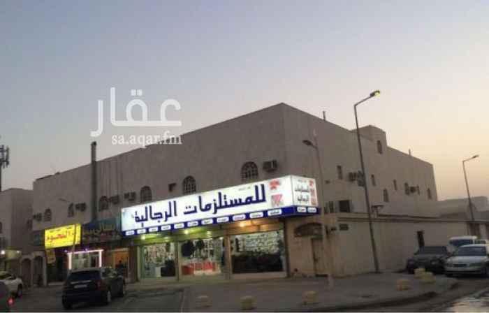 عمارة للبيع في شارع الحكم المستنصر بالله ، حي النهضة ، الرياض
