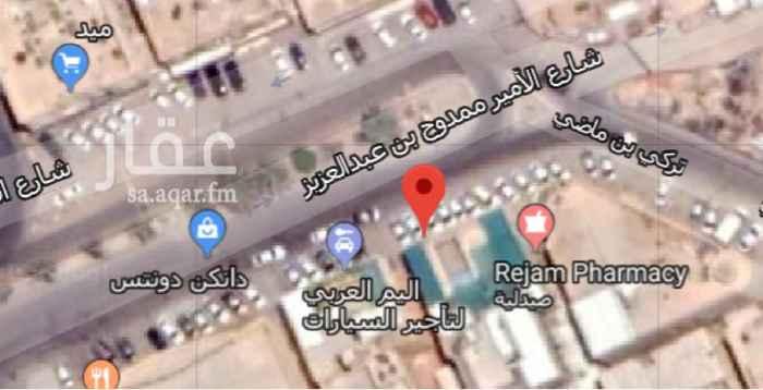 عمارة للبيع في شارع الأمير ممدوح بن عبدالعزيز ، حي السليمانية ، الرياض