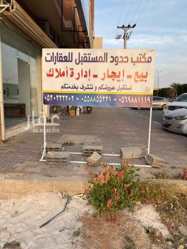 أرض للبيع في طريق الملك عبدالعزيز ، محافظة المزاحمية ، المزاحمية