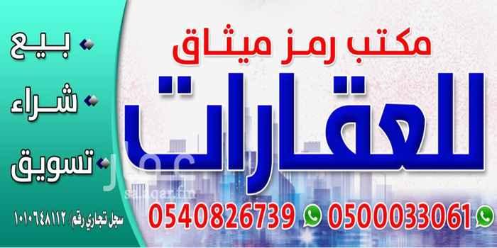أرض للبيع في شارع مصعب بن عمير ، ملهم ، حريملاء