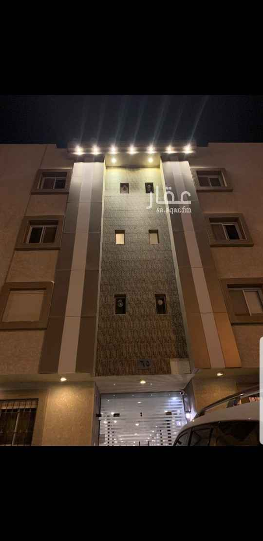 شقة للبيع في شارع انس بن مالك ، حي الملقا ، الرياض ، الرياض