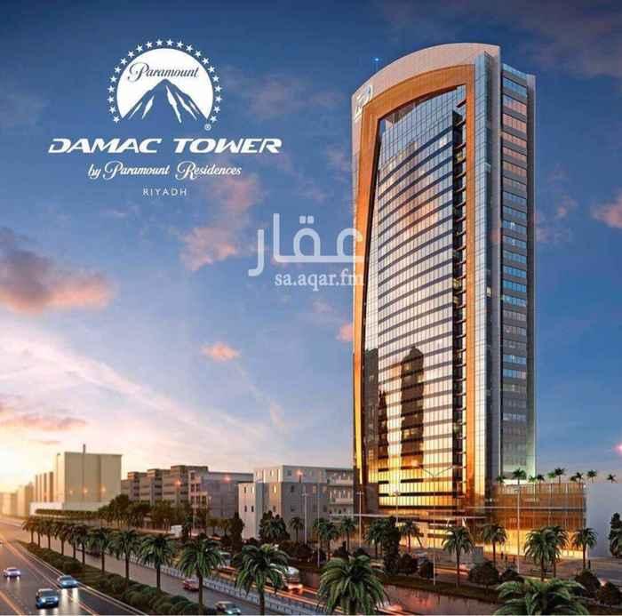 شقة للبيع في شارع حوطة بني تميم ، حي العليا ، الرياض ، الرياض