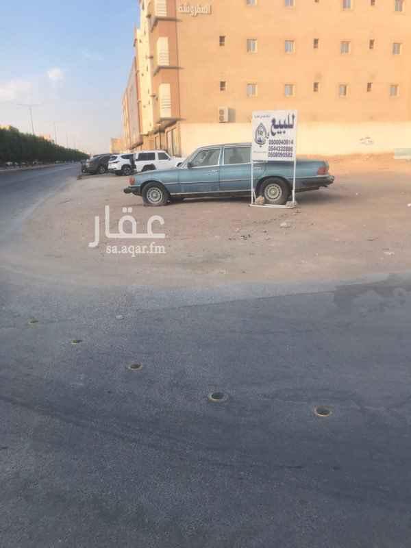 أرض للبيع في شارع الامير سعود بن عبدالعزيز ال سعود الكبير ، حي الملك فيصل ، الرياض